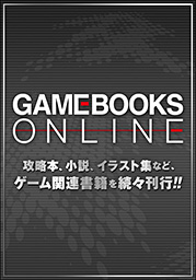 GAME BOOKS ONLINE