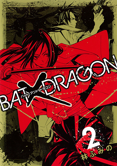 BAT×DRAGON