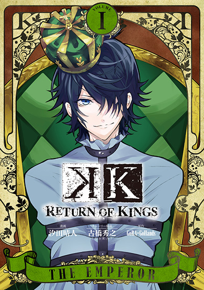 K RETURN OF KINGS 1