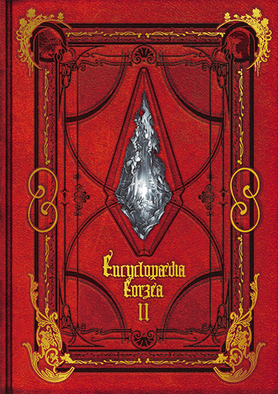 Encyclopædia Eorzea ~The World of FINAL FANTASY XIV~ Volume II